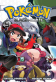 Pokémon Adventures BR volume 51.png