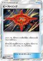 BeastRingForbiddenLight102a.jpg