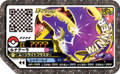 Lunala P Full-ForceBattle2WinnerBlack.png