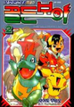 Pokémon Gold and Silver The Golden Boys KO volume 2.png