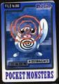 Bandai Poliwag card.jpg
