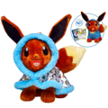 Build-A-Bear Eevee OnlineSet.png