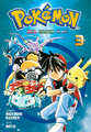 Pokémon Adventures BR volume 3.png