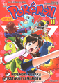 Pokémon Adventures VI volume 11 Ed 2.png