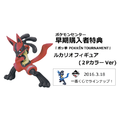 Pokkén red Lucario figure.png