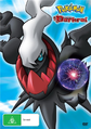 The Rise of Darkrai 3D packaging DVD Region 4.png