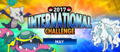 2017 International Challenge May logo.png