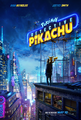 Detective Pikachu movie poster 2.png