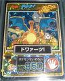 1998Meiji34.jpg