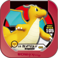Dragonite 6 04.png