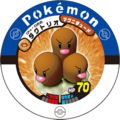 Dugtrio 04 022.png