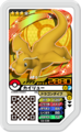 Dragonite D2-028.png
