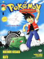 Pokémon Adventures PL volume 1.png