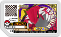 Groudon P TrainerBattle.png