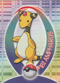Topps Johto 1 S26.png