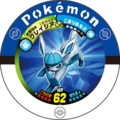 Glaceon 16 023.png
