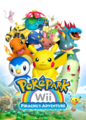 PokéPark Wii cover art.png