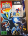 Kyurem VS The Sword of Justice figure DVD.png