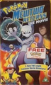 Mewtwo Returns UK VHS box set.png