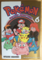 Pokémon Pocket Monsters CY volume 9.png