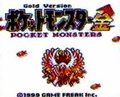 1999-GS beta title screen.png