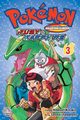 Pokémon Adventures RS SA volume 3.png
