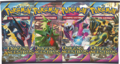 XY7 Boosters BR.png