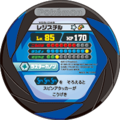 Registeel v05 048 b.png