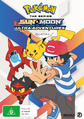 Sun and Moon Ultra Adventures Collection 2.png