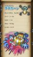 Ghost Pokémon info 6.png
