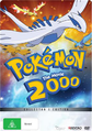 Pokémon The Movie 2000 DVD - Collector's Edition.png