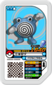 Poliwhirl 05-017.png