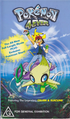 Celebi Voice of the Forest VHS.png