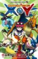 Pokémon Adventures XY JP volume 6.png