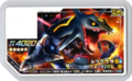 Rayquaza 05-038s.png