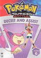 Deceit and Assist DVD.png