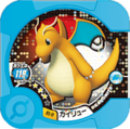 Dragonite 05 11.png