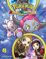 Pokémon Adventures ORAS VIZ volume 4.png