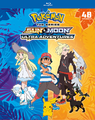 Pokémon the Series Sun and Moon Ultra Adventures The Complete Collection BR.png