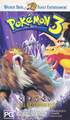 Spell of the Unown Entei VHS.png