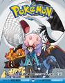 Pokémon Adventures BW volume 19.png