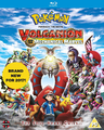 Volcanion and the Mechanical Marvel BR UK.png