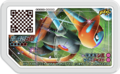 Deoxys UL5-053.png