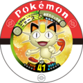 Meowth 14 060.png
