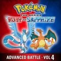 Pokémon RS Advanced Battle Vol 4 iTunes volume.jpg