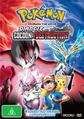 Diancie and the Cocoon of Destruction DVD Region 4.png