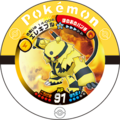Electivire 14 006.png