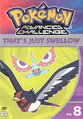 That's Just Swellow DVD.png
