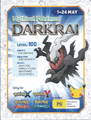 Australia 20th Anniversary Darkrai code card.png