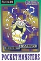 Bandai Caterpie card.jpg